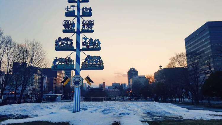 Sapporo City, Nhật Bản