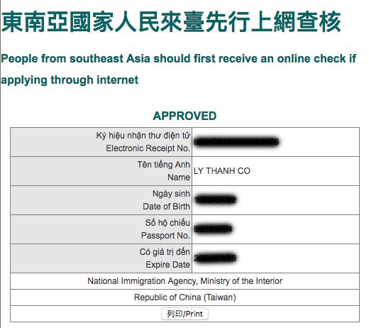 Taiwan Visa waiver for Vietnamese