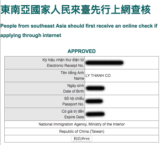 Taiwan Visa waiver for Vietnamese