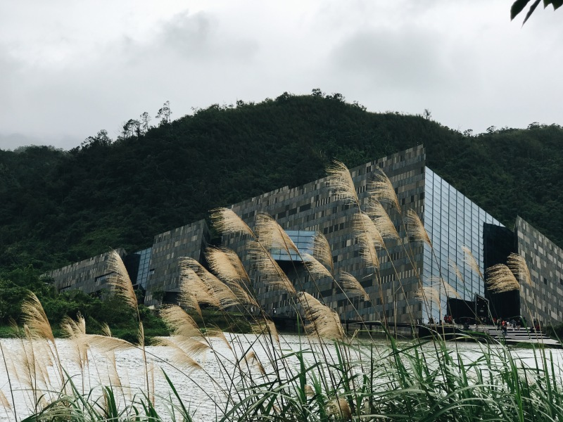Bảo tàng Lanyang