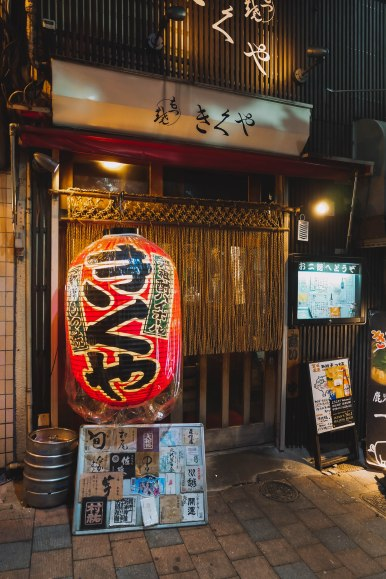 Alleyway with bar in Shinjuku