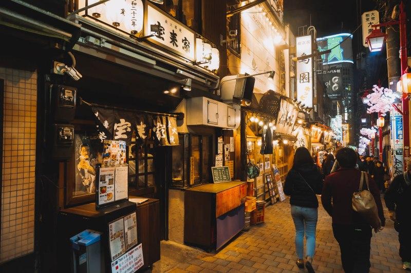 Shinjuku Alleyway Tokyo