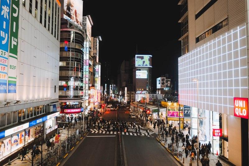 Shinjuku Uniqlo