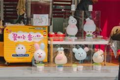 Kẹo bông gòn Gamcheon