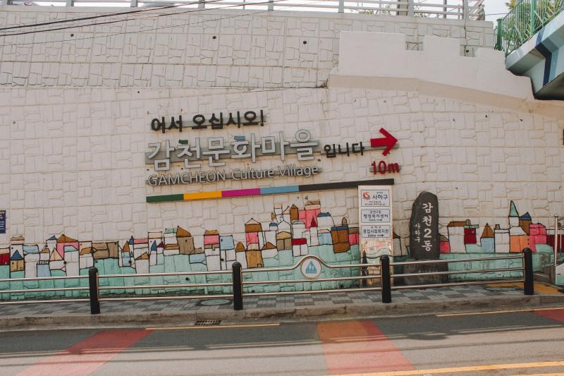 Lối vào Gamcheon