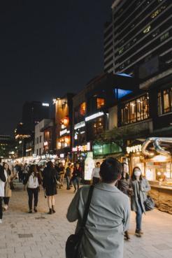 Lý Thành Cơ Hongdae