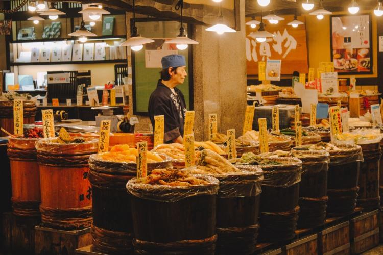 Nishiki Kyoto 1