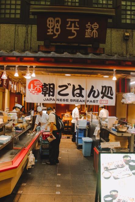 Nishiki Kyoto 3