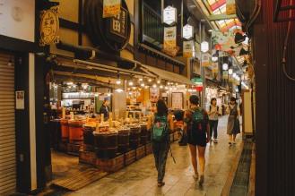 Nishiki Kyoto 4