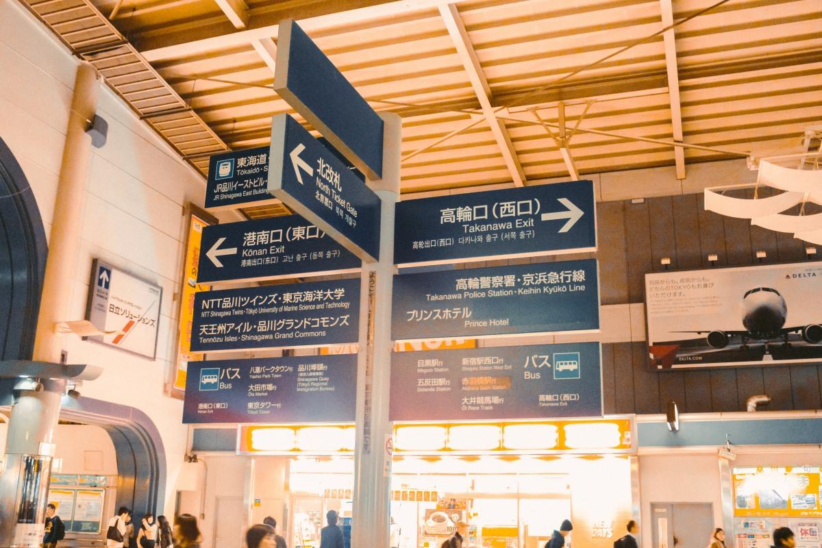 Hệ Thống Tàu Tokyo (Railway, Subway), Các Loại Vé và Thẻ