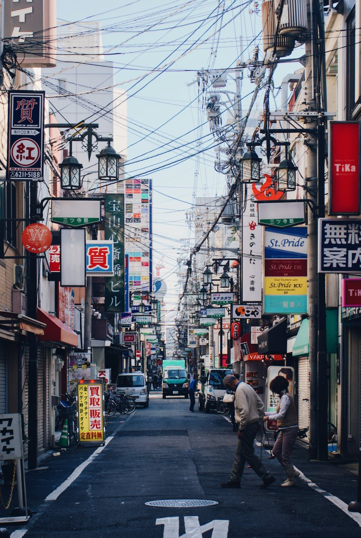 Tổng Quan Hệ Thống Phương Tiện Công Cộng Osaka 1