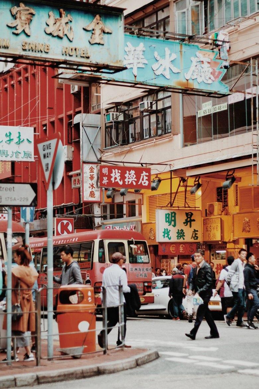 Hong Kong, Bước Chân Đầu Tiên