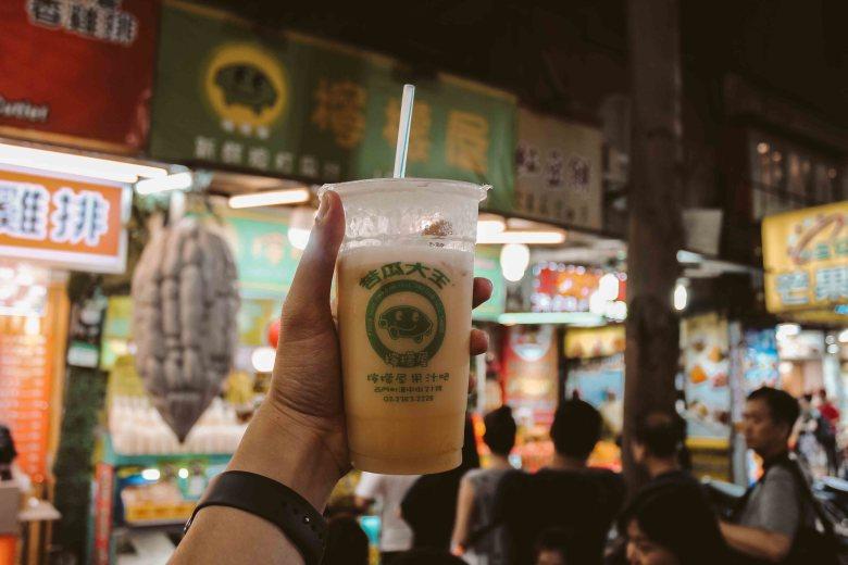 Lịch Trình 4 Ngày 3 Đêm Khám Phá Taipei, Keelung & New Taipei City Sữa Khổ Qua