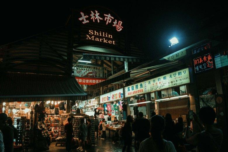 Shilin Night Market Lý Thành Cơ Travel Blog