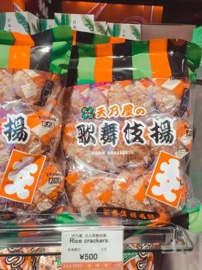 Đến Nhật Bản Du Lịch Nên Mua Gì Làm Quà Lý Thành Cơ Travel Blog 3