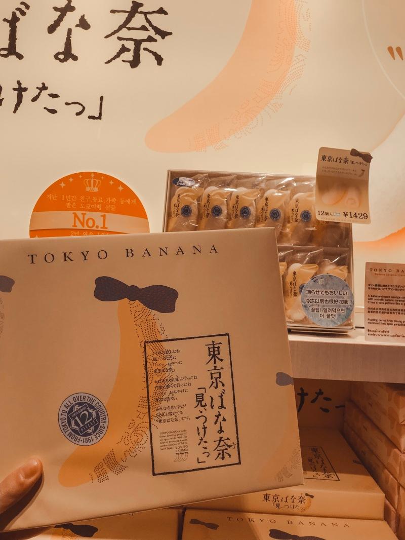 Đến Nhật Bản Du Lịch Nên Mua Gì Làm Quà Lý Thành Cơ Travel Blog