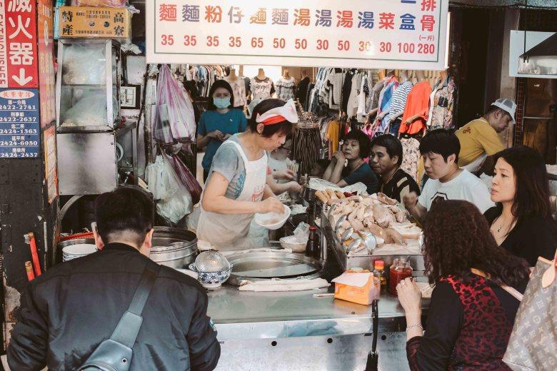 Quán ăn ở Keelung Lý Thành Cơ Travel Blog