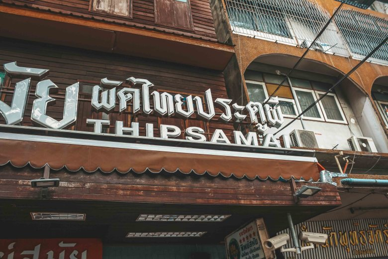 Am Thuc Bangkok Ly Thanh Co Travel Blog 4